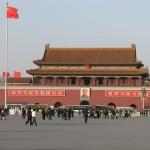 Plac Tiananmen (2)